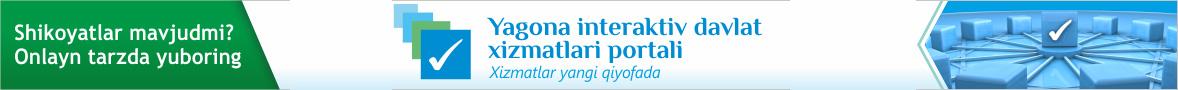 Yagona interaktiv davlat xizmatlari portali